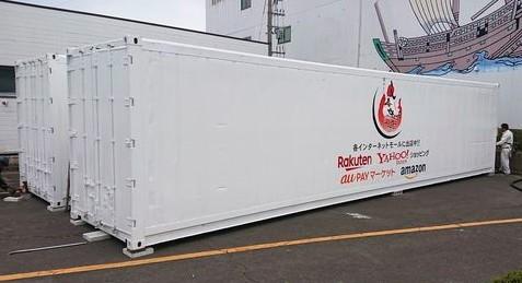 [改造]40フィート冷凍冷蔵コンテナ(指定デザイン)